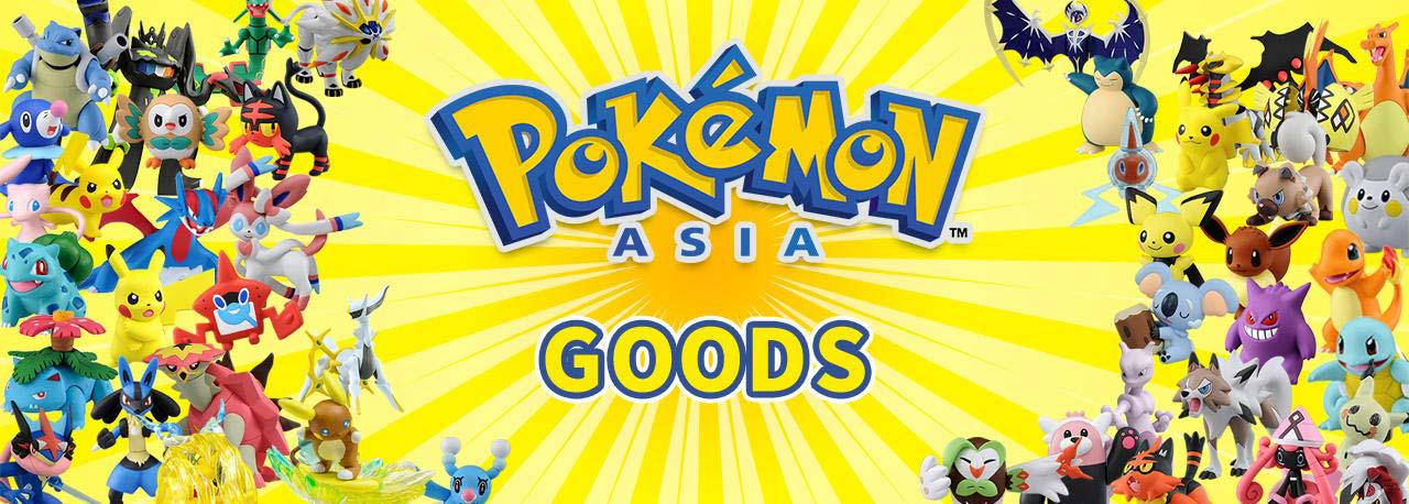 pokemon_goods