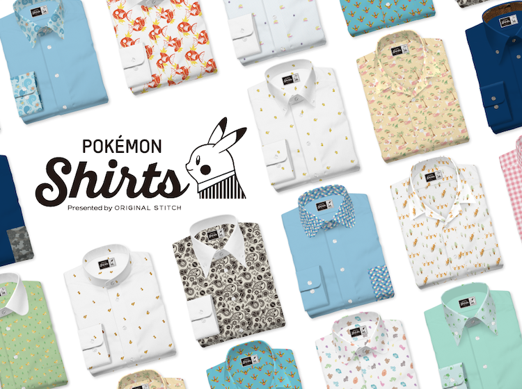 Pokémon Shirt now available at Singapore! Create your own custom shirt with patterns of 151 different Pokémon!