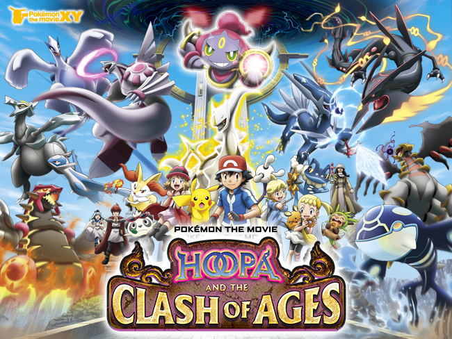 Pokemon The Movie Hoopa And The Clash Of Ages Movie The Official Pokemon Website In Singapore