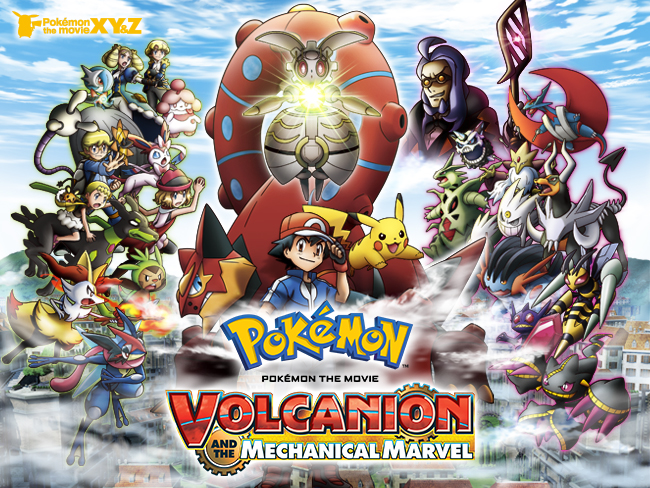 Pokemon The Movie Volcanion And The Mechanical Marvel Movie