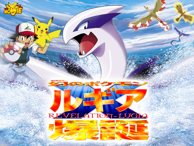 Pokemon The Movie 2000 Movie The Official Pokemon Website In