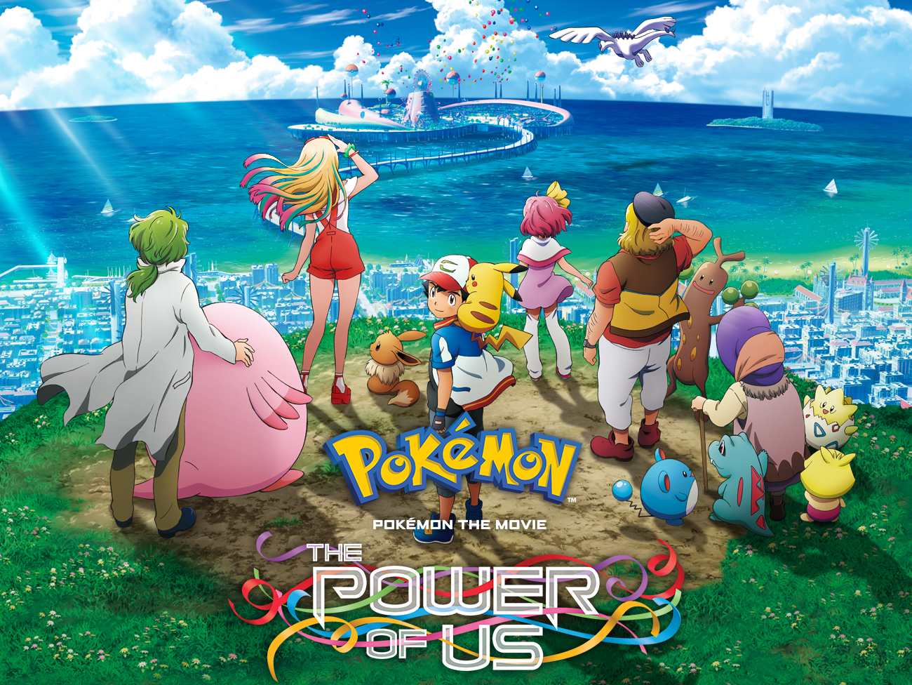 Pokemon The Movie The Power Of Us Movie The Official Pokemon