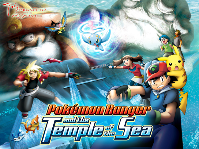 Pokemon Ranger And The Temple Of The Sea Movie The Official